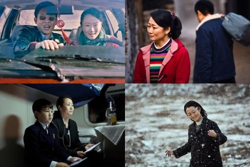 film-shan-he-gu-ren